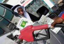 غدا.. اعلان أسعار البنزين والوقود الجديدة في السعودية لشهر أبريل 2020