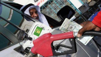 صورة غدا.. اعلان أسعار البنزين والوقود الجديدة في السعودية لشهر أبريل 2020