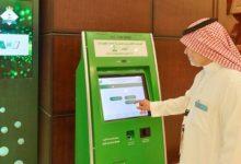Photo of مديرية الجوازات السعودية توسع الخدمات الإلكترونية من خلال أبشر