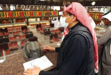 الأسهم الخليجية تعاني من فيروس كورونا وتراجع النفط