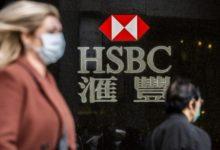 Photo of مساهمو بنك HSBC هونغ كونغ يفكرون في اتخاذ إجراء قانوني بشأن تعليق توزيع الأرباح