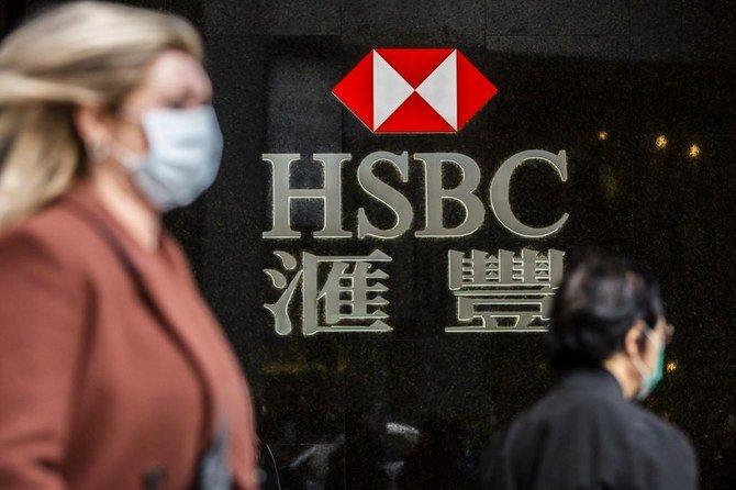 مساهمو بنك HSBC هونغ كونغ يفكرون في اتخاذ إجراء قانوني بشأن تعليق توزيع الأرباح