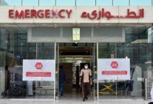 Photo of السعودية: السلطات الطبية في نجران تمنح الأدوية لأكثر من 4000 شخص وسط جائحة كورونا