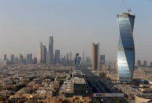 صورة الشركات السعودية الصغيرة تتلقى دفعة من قواعد ترخيص مؤسسة النقد الجديدة