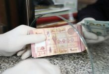 انقسم الدائنون اللبنانيون حول مسودة خطة إعادة الهيكلة المالية