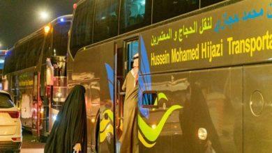 Photo of وزارة الحج والعمرة السعودية تشرف على مغادرة الحجاج العراقيين إلى الوطن