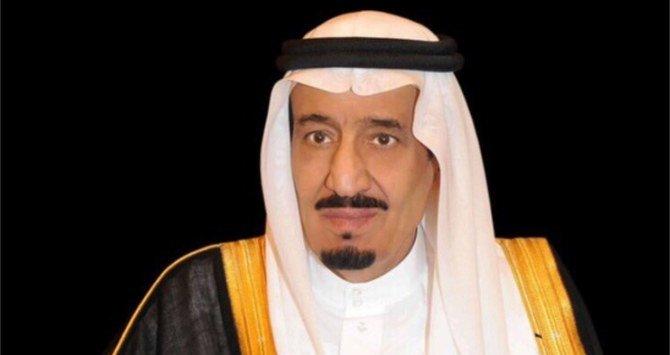 المملكة العربية السعودية تخصص 50 مليار ريال لدعم القطاع الخاص