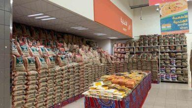 Photo of وزارة التجارة السعودية تفرض غرامة مالية قدرها مليون ريال على التلاعب بالأسعار
