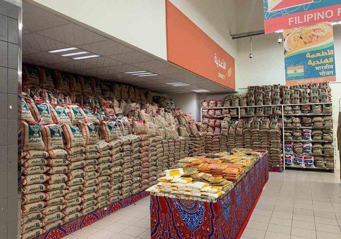 وزارة التجارة السعودية تفرض غرامة مالية قدرها مليون ريال على التلاعب بالأسعار