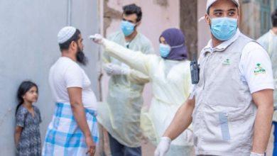 Photo of الصحة السعودية عدد حالات الاصابة بفيروس كورونا بمكة والمدينة يصل الي 762 حالة