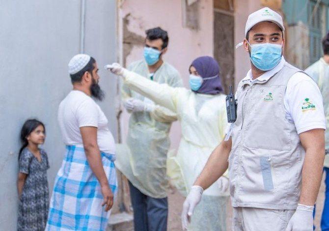 الصحة السعودية عدد حالات الاصابة بفيروس كورونا بمكة والمدينة يصل الي 762 حالة