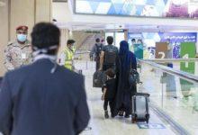 المملكة العربية السعودية تستقبل 187 مواطنا عائدا من لوس أنجلوس