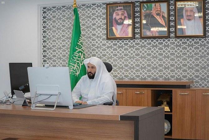 """وزير العدل: إطلاق منصة إلكترونية لتسهيل أوامر الإنفاذ """"نافذ"""" في المملكة العربية السعودية"""