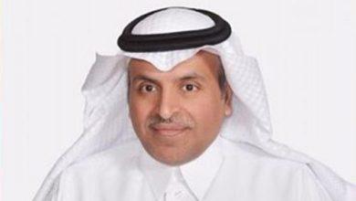 Photo of خطوة لدعم قطاع الرعاية الصحية في المملكة العربية السعودية
