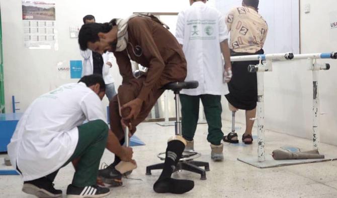وكالة المساعدات السعودية تواصل دعمها لمركز الأطراف الصناعية في اليمن