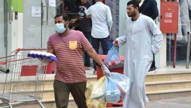 Photo of وزارة الداخلية السعودية تعلن تغيير ساعات حظر التجول في رمضان