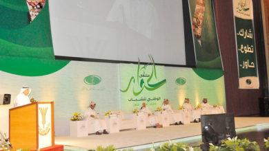 Photo of الشباب السعودي يشارك في مسابقة لتعزيز التسامح