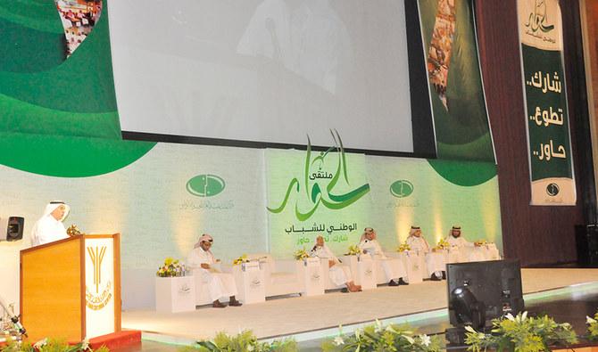 الشباب السعودي يشارك في مسابقة لتعزيز التسامح