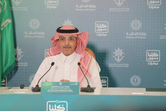 وزير المالية: السعودية تجري دراسات لإنعاش الاقتصاد
