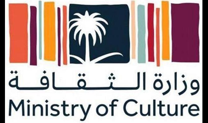 أعمال فنية سعودية تم إنتاجها أثناء الحجر الصحي لعرضها في معرض الثقافة