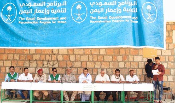 المملكة العربية السعودية تطلق مشاريع مدرسية في اليمن
