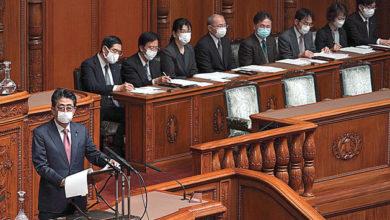 صورة اليابان تطرح خطة تحفيز ضخمة مع تفاقم الآلام الوبائية