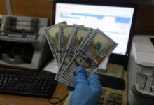 Photo of رابط فحص المنحة القطرية لشهر 4 2020 في قطاع غزة – 100 دولار قطر