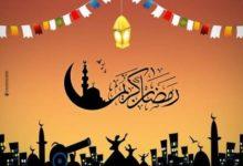 Photo of دعاء اليوم السابع من رمضان 1441هـ رمضان 2020