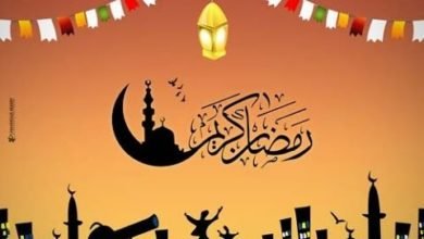 صورة دعاء اليوم السابع من رمضان 1441هـ رمضان 2020
