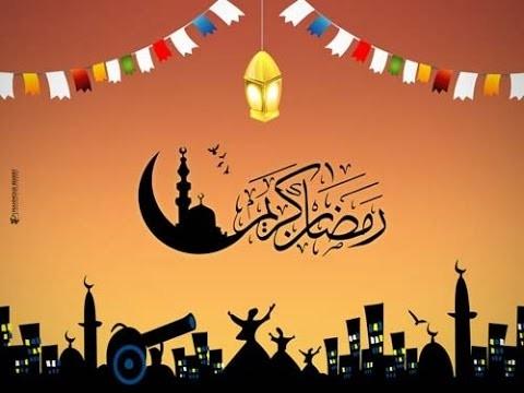 دعاء اليوم السابع من رمضان 1441هـ رمضان 2020