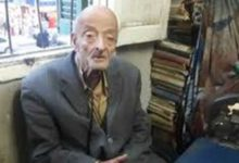 Photo of طبيب الغلابة.. حقيقة وفاة الدكتور محمد مشالي
