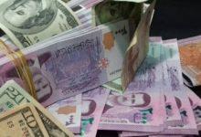 Photo of سعر الدولار في سوريا مقابل الليرة السورية اليوم الأحد 24 مايو 2020 اسعار صرف الليرة السورية في السوق السوداء