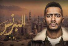 "Photo of مسلسل البرنس الحلقة 11 الحادية عشرة.. ""هدفنكوا بهدومكوا"" محمد رمضان يهدد إخواته"