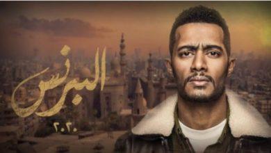 """مسلسل البرنس الحلقة 11 الحادية عشرة.. """"هدفنكوا بهدومكوا"""" محمد رمضان يهدد إخواته"""