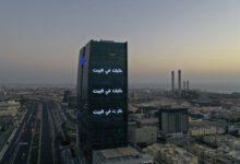 بنك التنمية الاجتماعية السعودي يخصص 2.39 مليار دولار لمساعدة الشركات الصغيرة