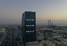 Photo of بنك التنمية الاجتماعية السعودي يخصص 2.39 مليار دولار لمساعدة الشركات الصغيرة