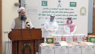 Photo of المملكة العربية السعودية تطلق مشاريع الإفطار في جميع أنحاء العالم