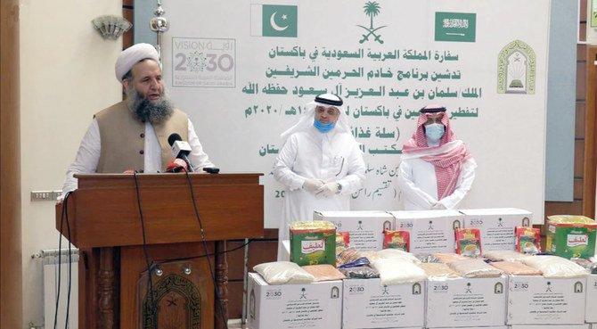 المملكة العربية السعودية تطلق مشاريع الإفطار في جميع أنحاء العالم