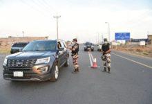 Photo of السعودية تعلن عن 8 وفيات جديدة بفيروس COVID-19