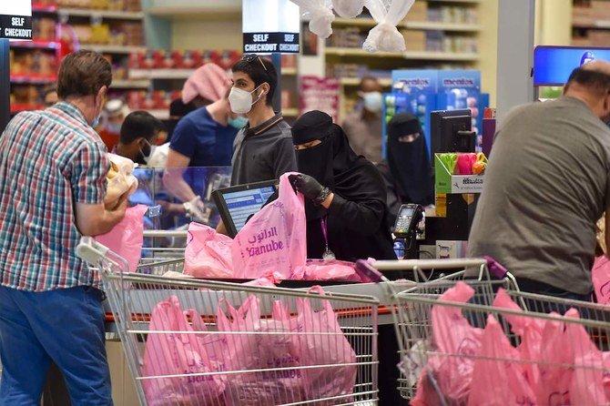 السعودية ستخفف من حظر التجوال اعتبارًا من يوم الخميس