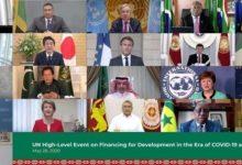 Photo of الرئاسة السعودية لمجموعة العشرين تنضم إلى اجتماع الأمم المتحدة بشأن تمويل التنمية وسط جائحة COVID-19