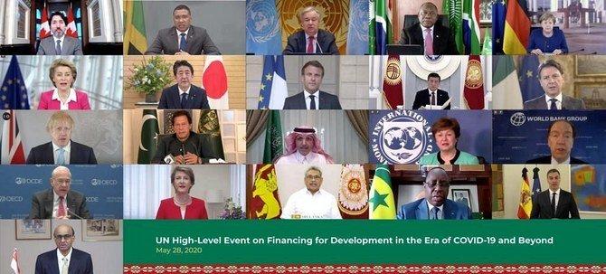 الرئاسة السعودية لمجموعة العشرين تنضم إلى اجتماع الأمم المتحدة بشأن تمويل التنمية وسط جائحة COVID-19