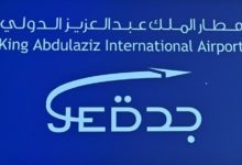 هيئة الطيران السعودية تصدر إرشادات السفر عند استئناف الرحلات الداخلية