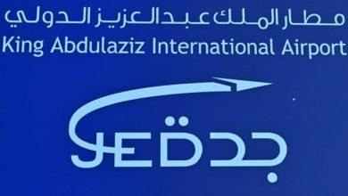 Photo of هيئة الطيران السعودية تصدر إرشادات السفر عند استئناف الرحلات الداخلية