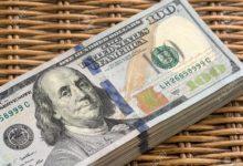 Photo of سعر الدولار في السودان اليوم الأحد 31 مايو 2020 وأسعار العملات الأجنبية في البنوك والسوق السوداء