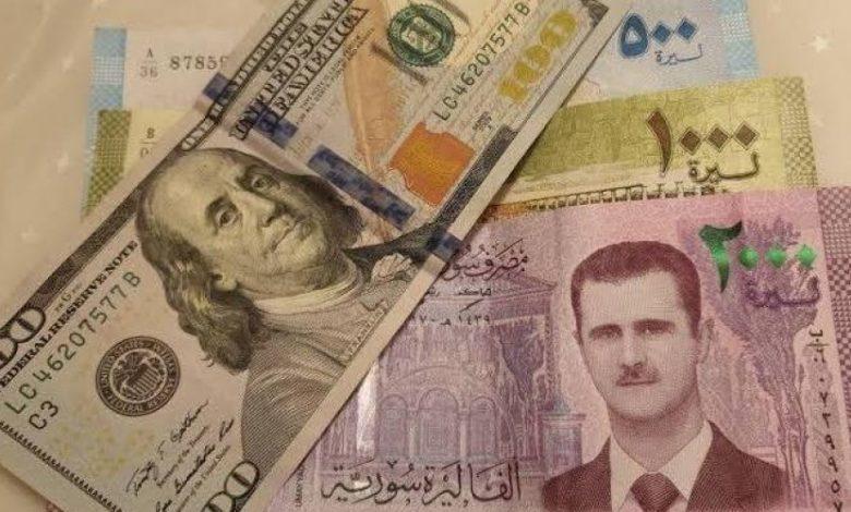 أسعار الدولار في سوريا اليوم الاثنين 1-6-2020 .. سعر صرف الليرة السورية مقابل الدولار الأمريكي في السوق السوداء والبنك المركزي