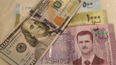 صورة سعر الدولار و اسعار العملات الاجنبية مقابل الليرة السورية اليوم الاثنين 25 مايو 2020 في البنك المركزي