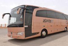 Photo of شركة سابتكو للنقل تعلن عن ميعاد بدء الحجوزات على رحلاتها
