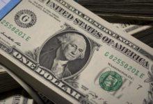 Photo of سعر الدولار واسعار العملات مقابل الجنيه السوداني اليوم الخميس 14 مايو 2020م في السودان من السوق السوداء