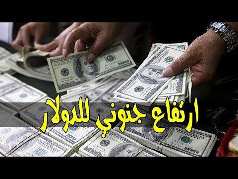 اسعار الدولار والعملات الاجنبية اليوم الإثنين 15 يونيو 2020م مقابل الجنيه السوداني بتعاملات السوق السوداء